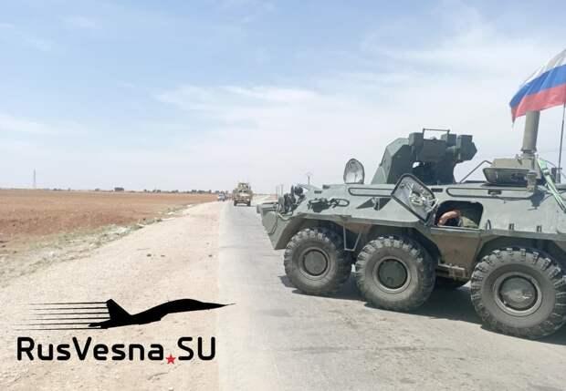 СРОЧНО: Армия России сделала заявление об инциденте с военными США вСирии (ФОТО)