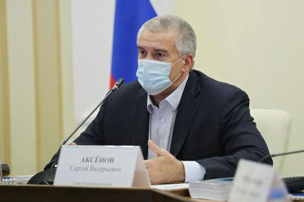 Аксёнов перечислил главные проблемы Крыма