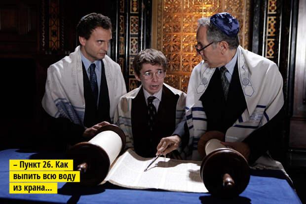 Как статье евреем
