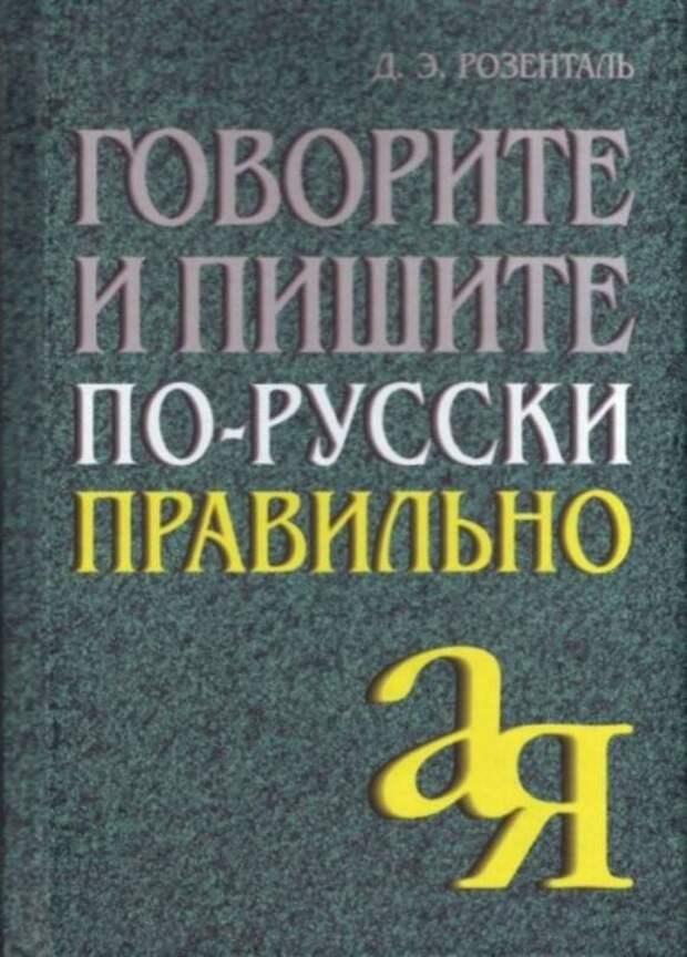 В Новосибирске плакаты, прославляющие его как город трудовой доблести, отпечатали с ошибкой