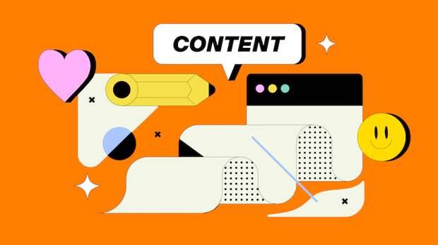 «Караул, украли текст!»: как отстоять контент в интернете