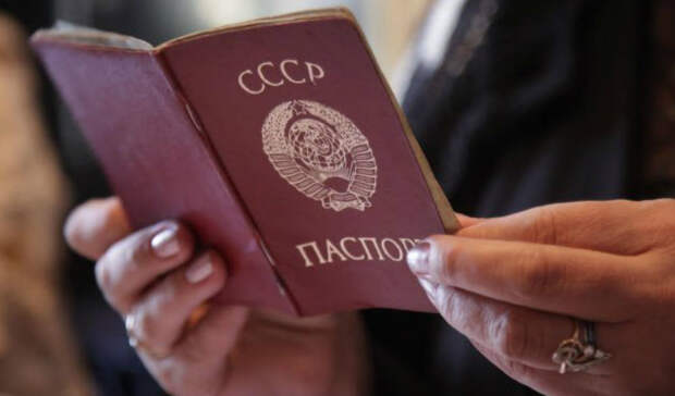 Как живут люди, у которых нет паспорта и гражданства