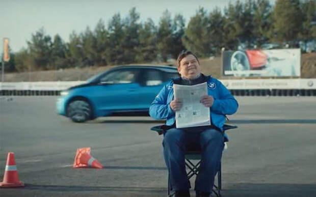 В BMW утверждают, что электромобили способны доставить кайф от вождения