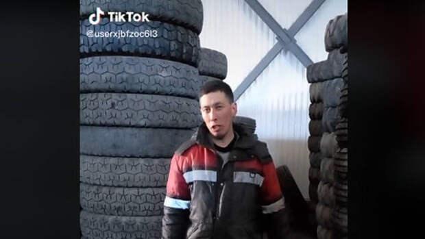 Челябинский певец из шиномонтажки не получил обещанный пуховый платок