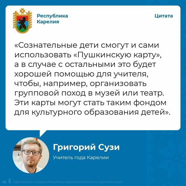 По три тысячи на культурный досуг для молодежи: в России запускают новый проект