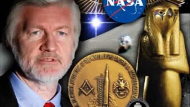 Тайная космическая программа мировой элиты