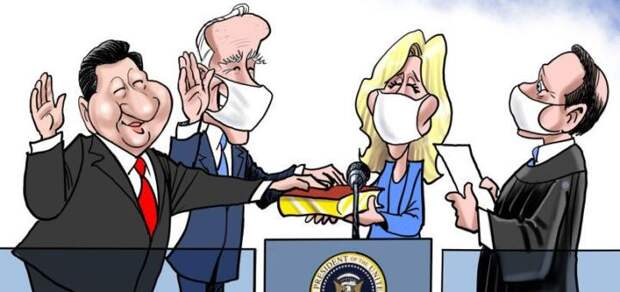 Подарок от Трампа