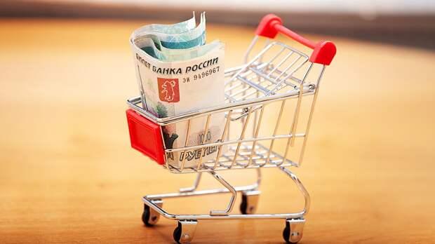 Как непереплачивать запродукты. 8 правил экономии вовремя изоляции