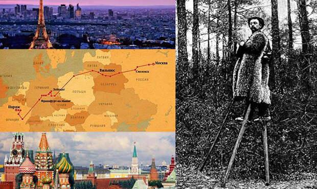 Самые интересные исторические факты о разном