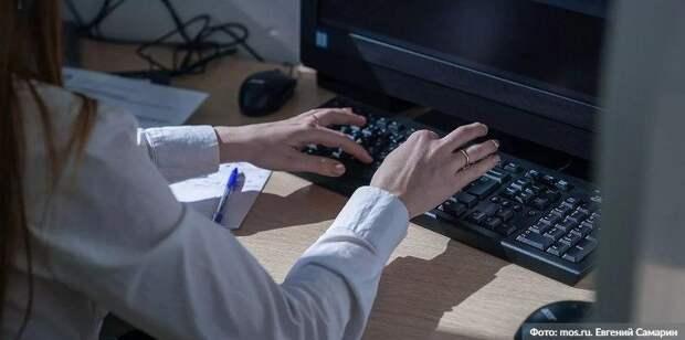 Более 4 тыс человек зарегистрировались на онлайн-голосование на довыборах