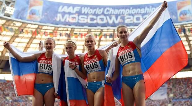 что ещё запретит IAAF российским легкоатлетам на чемпионате мира»
