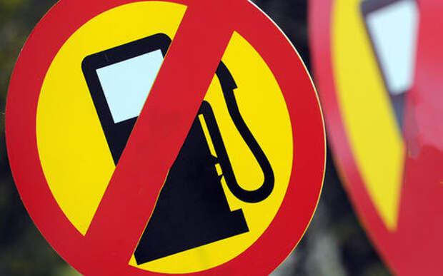 Швеция с 2030 года запретит продажу автомобилей с ДВС. Подтягиваются и другие страны