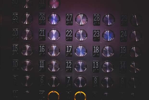 Лифты. Фото: Pixabay.com