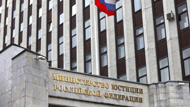 Минюст России включил издание Meduza в список иноагентов