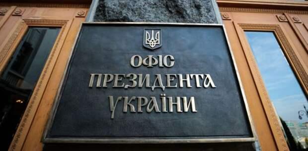 Киев намерен наказать украинцев, обвиненных вовмешательстве ввыборы вСША