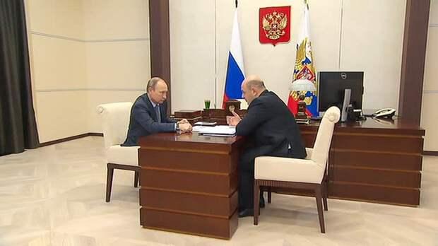 """Путин и Мишустин поговорили под телекамеру (и """"под ёлочку"""")"""