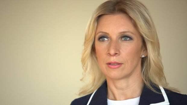 Захарова ответила на заявление главы МИД Украины о «российском трюке»