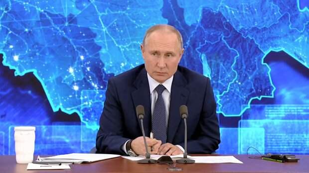 Прямая линия с президентом России пройдет 30 июня