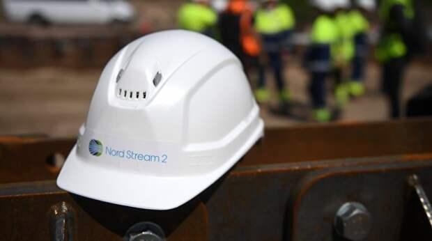 Внезапный поворот: Польше придётся получать газ по «Северному потоку-2»
