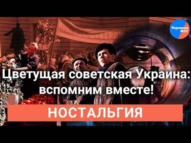Ищенко: Лимитрофы против левых: крах проекта СССР-2