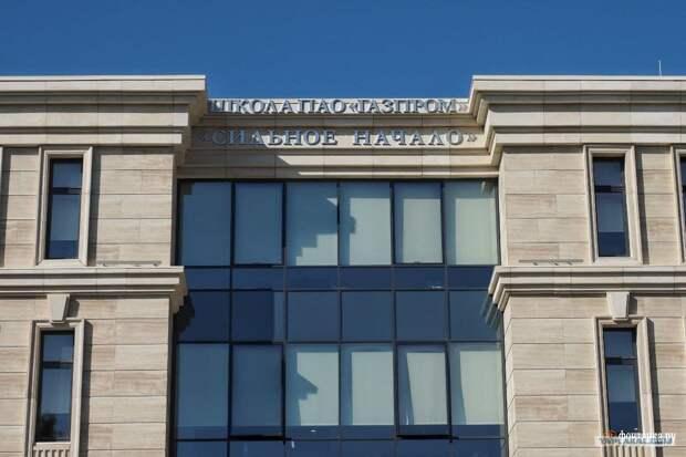 Школа не для всех. Миллер в Петербурге открыл частную школу Газпрома