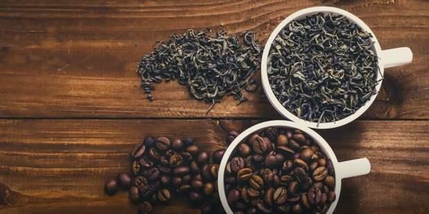 Российский экспорт чая и кофе вырос на 30% в 2020 году