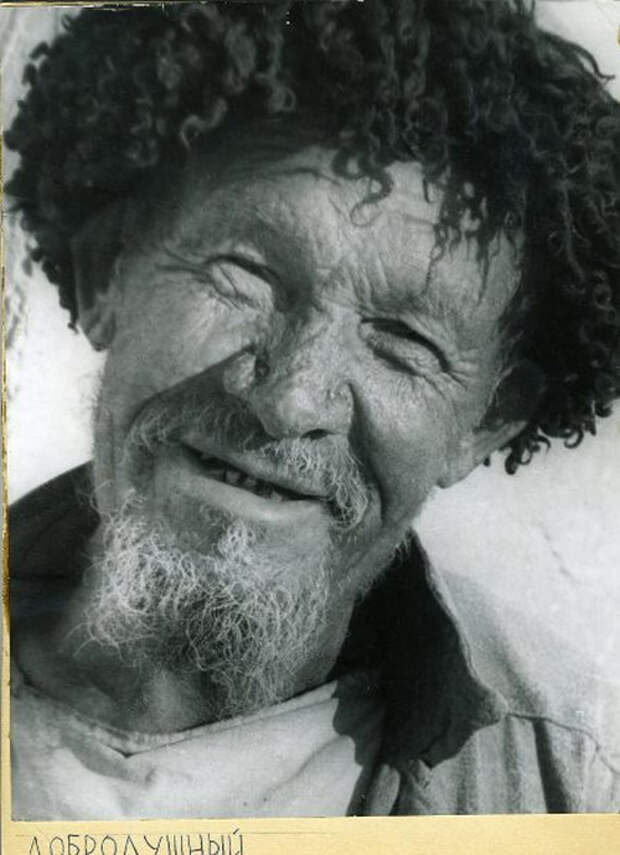Снимки 1960-70-х годов фотографа-этнографа Георгия Аргиропуло 8