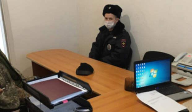 Жителя Приморья судят за призывы к убийству полицейских