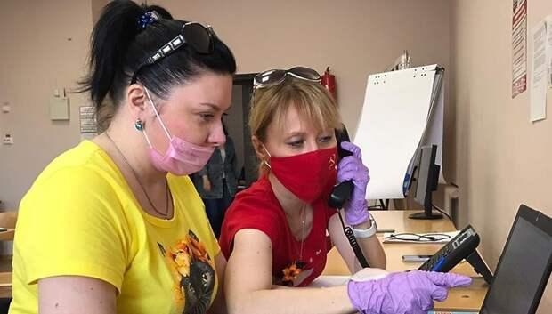 Волонтеры Подольска оказали помощь 25 нуждающимся за минувшие сутки