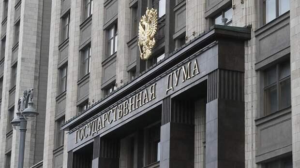 В Госдуме подготовили поправки о правах соседей по даче
