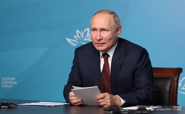 Путин: Население России могло бы составлять 500 миллионов человек