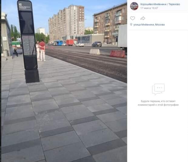 Асфальт на улице Мнёвники обновят до середины июня