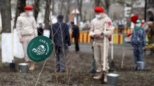 Казахстан, Куба, ЮАР и Белоруссия присоединяются к акции «Сад памяти»