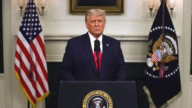 Трамп заходит с козырей