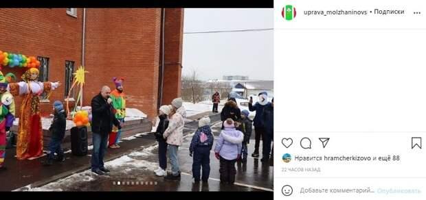 Фото дня: в Новоселках отпраздновали «Широкую Масленицу»