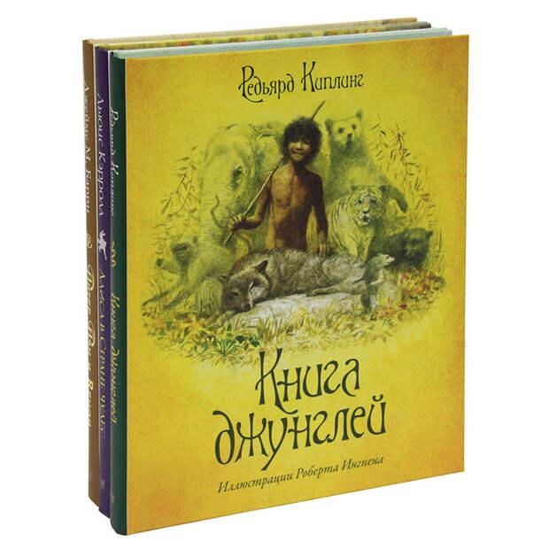 Почему Зигмунд Фрейд восхищался Достоевским: 6 любимых книг отца психоанализа, чтобы выжить и в наши дни