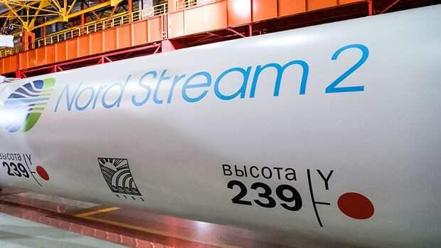 Принимать газ из «Северного потока-2» готова его сухопутную часть в Германии