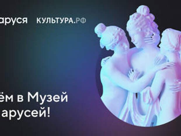 """Голосовая помощница """"Маруся"""" поработает аудиогидом в российских музеях"""
