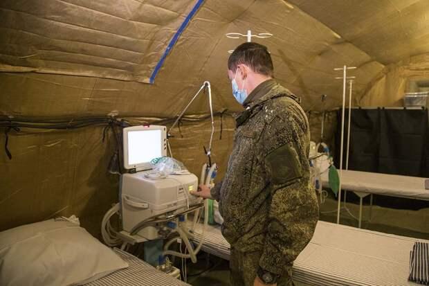 Минобороны свернуло ковидные госпитали в Крыму