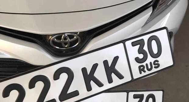 Автомобильные номера без флага. Кому их выдают?