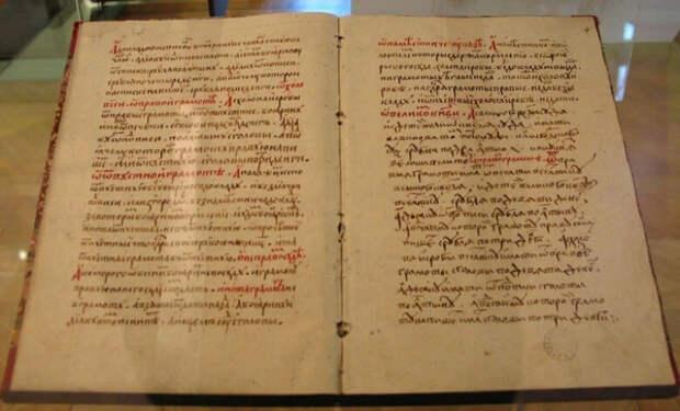 Почему русские государи до Петра I Никогда не подписывали никаких документов?