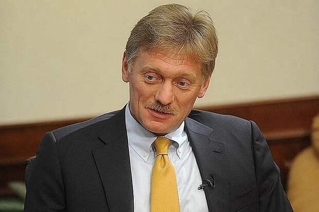 Песков прокомментировал требования властей Чехии вернуть дипломатов