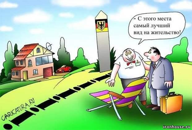 Как сладко русским на чужбине жить! Рассказ сбежавшего в Германию сородича