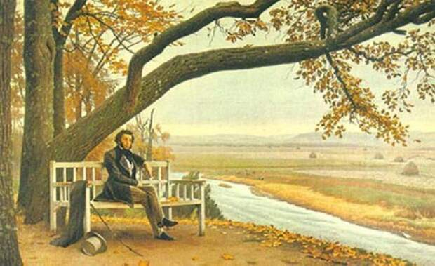 ЭЛЕГИЯ ( А.С. Пушкин )