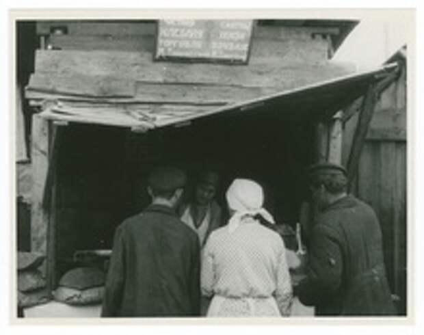 СССР 1930