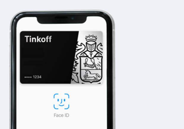 Со сроками запуска Tinkoff Pay пока не определились