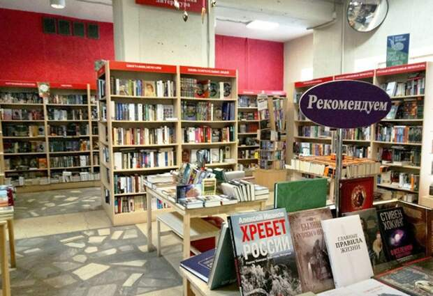 В России осталось меньше тысячи книжных магазинов