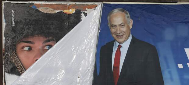 Выборы в Израиле: Биньямин Нетаньяху не победил