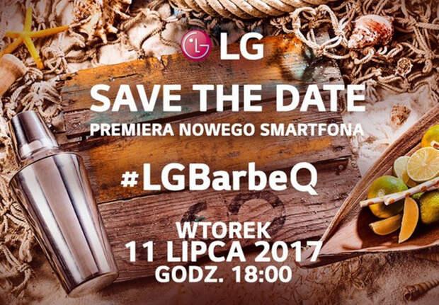 Анонс смартфона LG Q6 (LG G6 mini) пройдет 11 июля