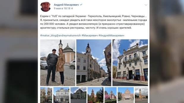 Макаревич решил не вспоминать про День Победы во время гастролей по Украине